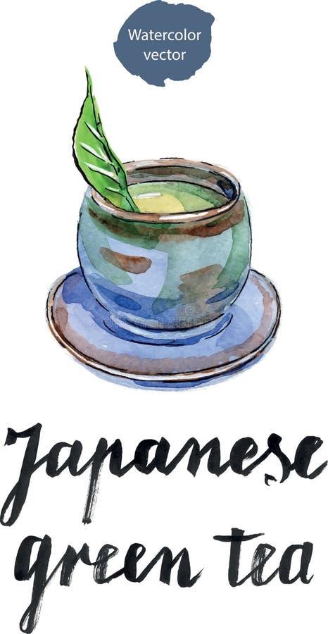 Чашка японского зеленого чая с зелеными лист бесплатная иллюстрация