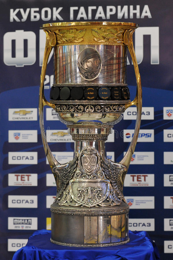 Чашка Gagarin стоковое изображение