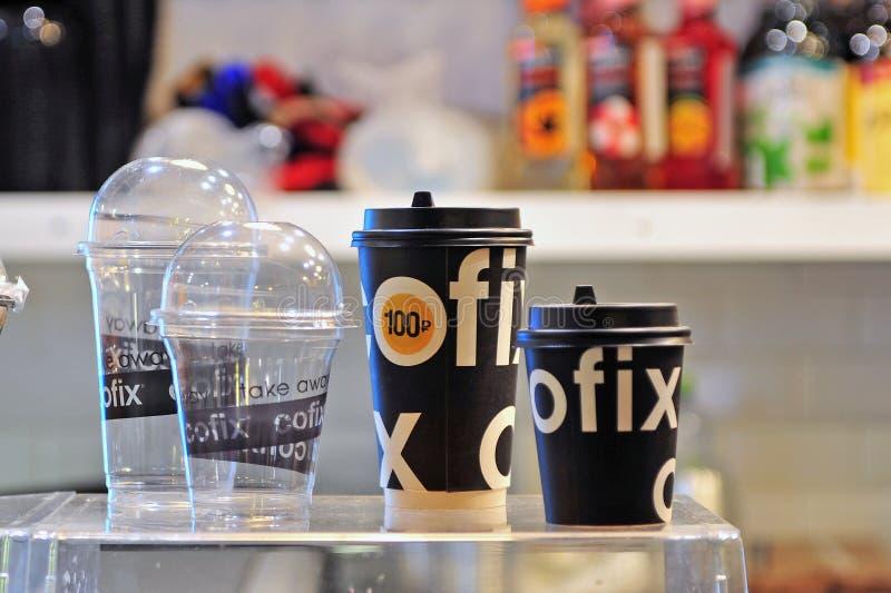 Чашки пластмассы Cofix стоковая фотография rf