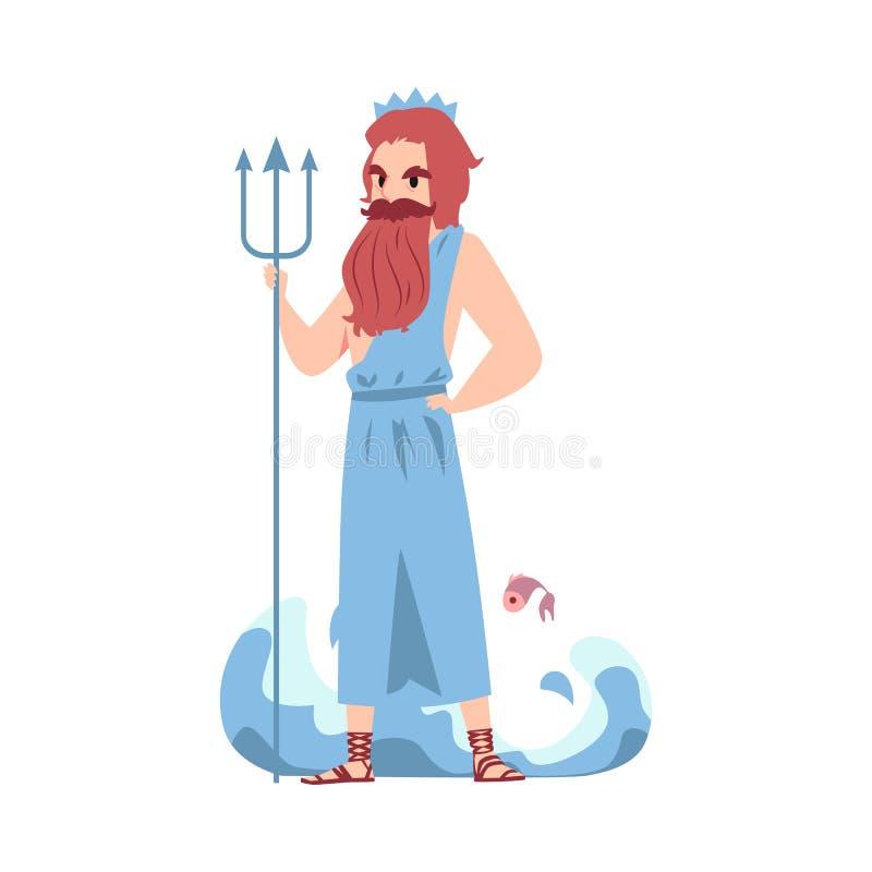Человек или бог Poseidon греческий стоят держащ стиль мультфильма волны трезубца и воды иллюстрация штока