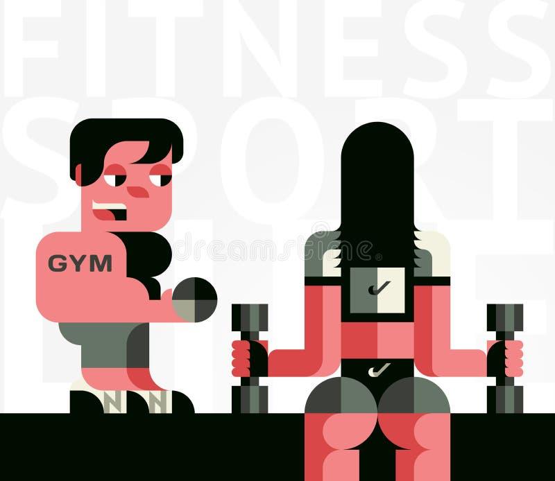 Человек и женщина в ternazhernom залы приниматься фитнес с гантелями в его руках иллюстрация штока