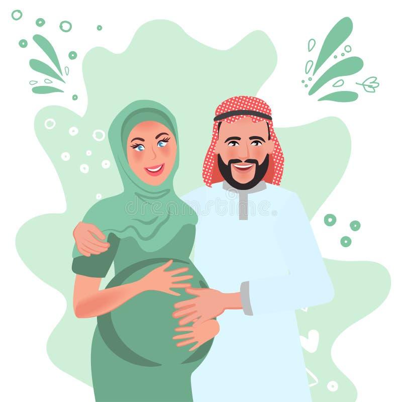 Человек и мусульмане беременной женщины обнять и радоваться Отношение семьи r также вектор иллюстрации притяжки corel иллюстрация штока