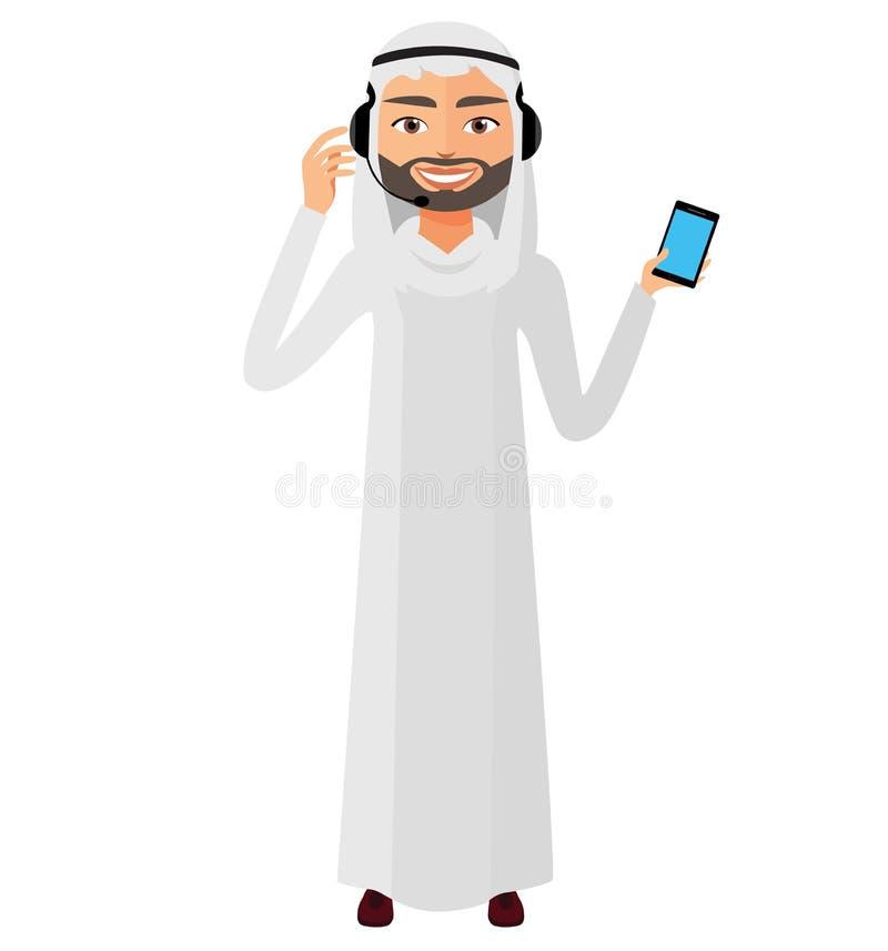 Человек оператора Ирана араба в serv справочного бюро обслуживания клиента шлемофона иллюстрация вектора
