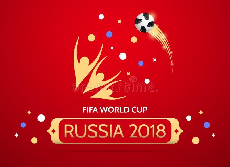Чемпионат футбола в России 2018 стоковые фотографии rf