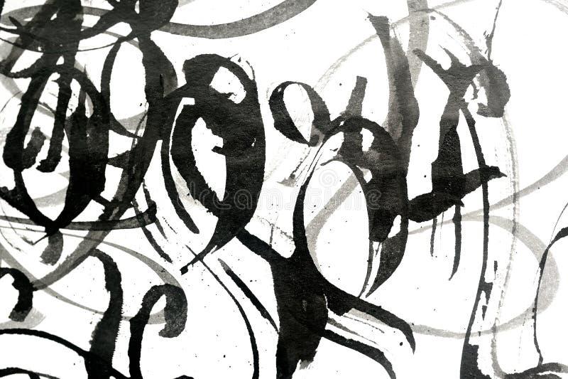 Черная абстрактная щетка штрихует и брызгает краски на бумаге Предпосылка каллиграфии искусства Grunge иллюстрация штока
