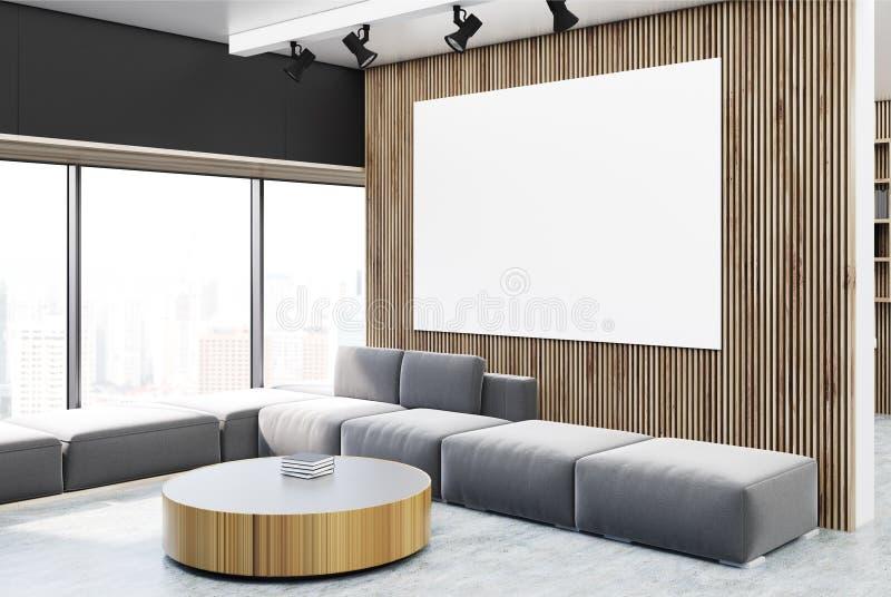 Черная и деревянная живущая комната, таблица, плакат бесплатная иллюстрация