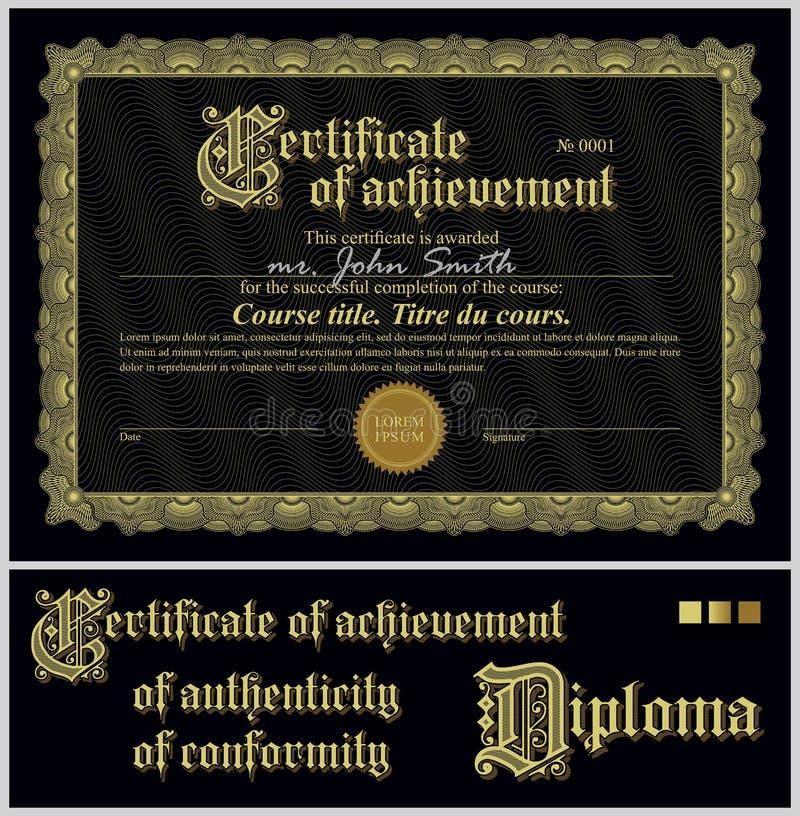 Чернота и сертификат золота шаблон горизонтально стоковые изображения