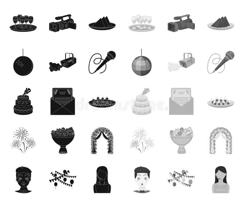 Чернота организации события mono значки в установленном собрании для дизайна Сеть запаса символа вектора торжества и атрибутов бесплатная иллюстрация