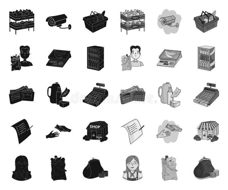 Чернота супермаркета и оборудования mono значки в установленном собрании для дизайна Приобретение сети запаса символа вектора про иллюстрация штока