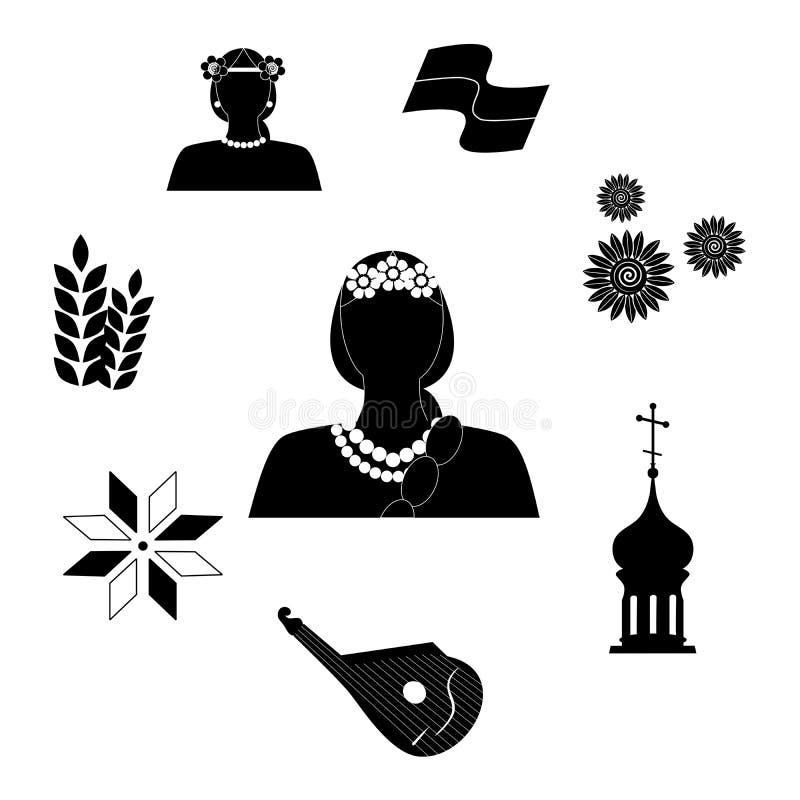 Чернота Украины иллюстрация штока