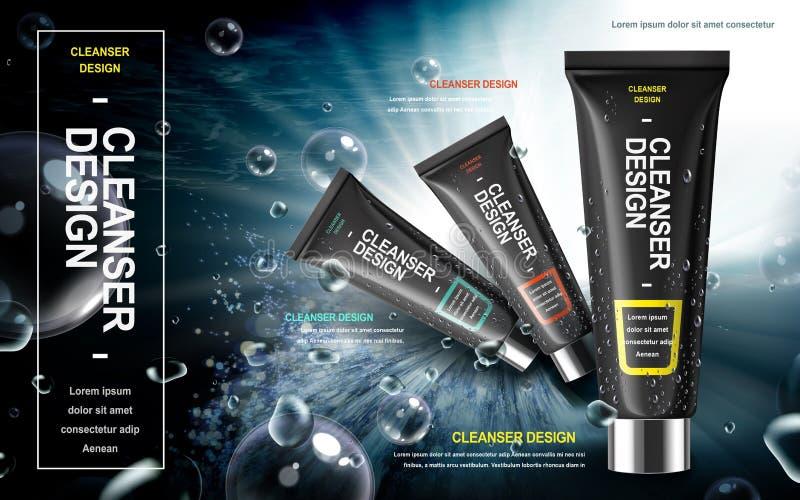Черный холодный дизайн cleanser бесплатная иллюстрация