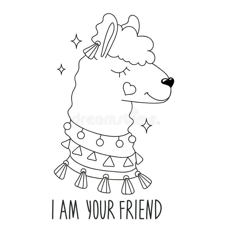 Чертеж ламы искусства для футболок Я ваш текст друга Дизайн для детей Фасонируйте чертеж иллюстрации в современном стиле для одеж иллюстрация штока