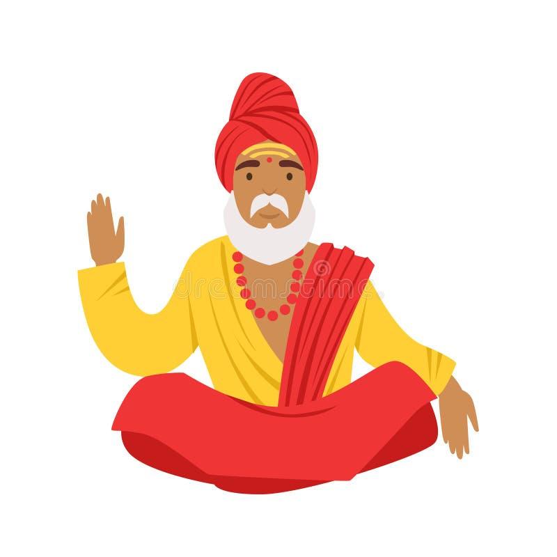 Человек в представлении лотоса йоги, нося традиционные индийские одежды Yogi Красочная иллюстрация вектора характера иллюстрация вектора