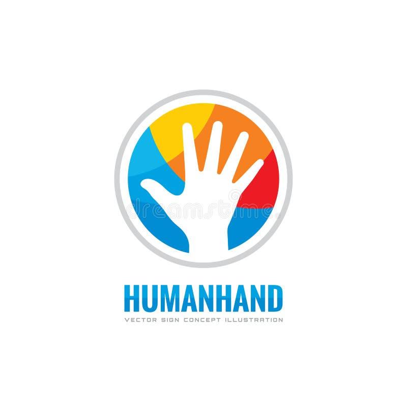 Человеческая рука - vector иллюстрация концепции шаблона логотипа творческий знак вектор изображения иллюстрации элемента констру иллюстрация вектора
