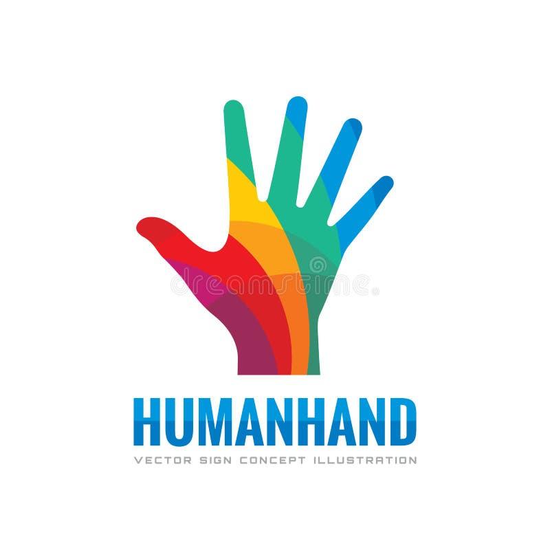 Человеческая рука - vector иллюстрация концепции шаблона логотипа Абстрактный творческий знак Элемент дизайна покрашенный иллюстрация вектора