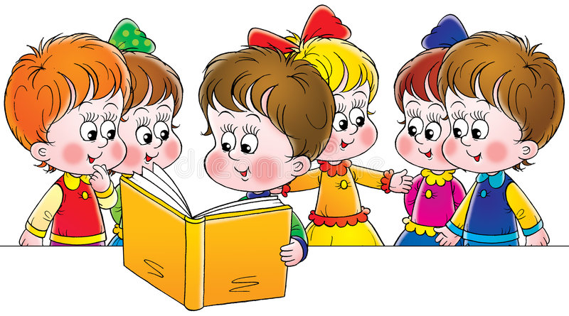 читатели иллюстрация вектора