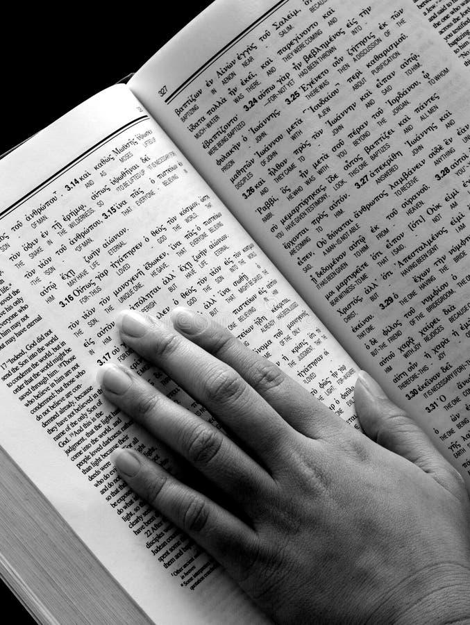 Читать грека стоковое фото rf