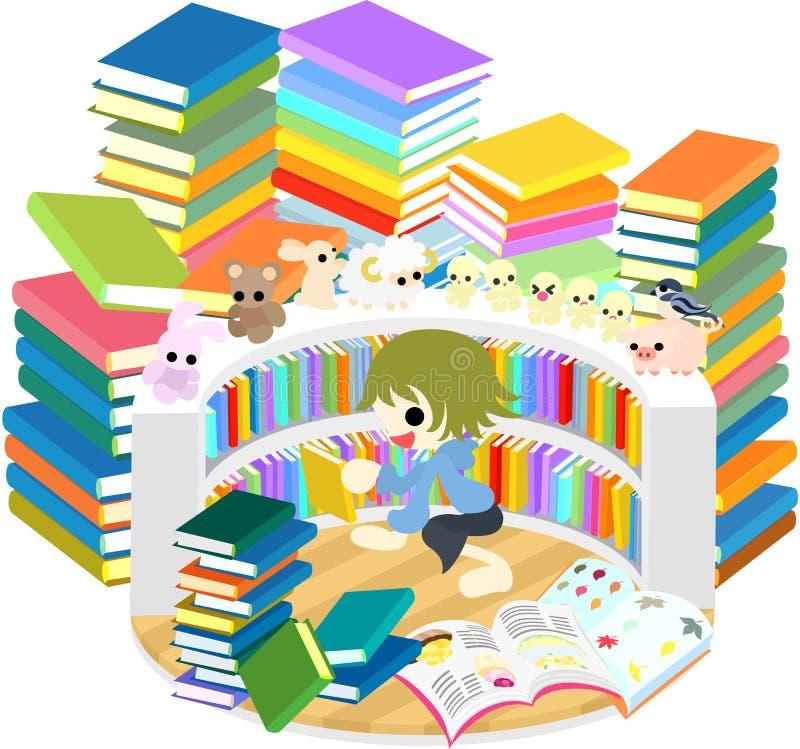 Читальный зал бесплатная иллюстрация