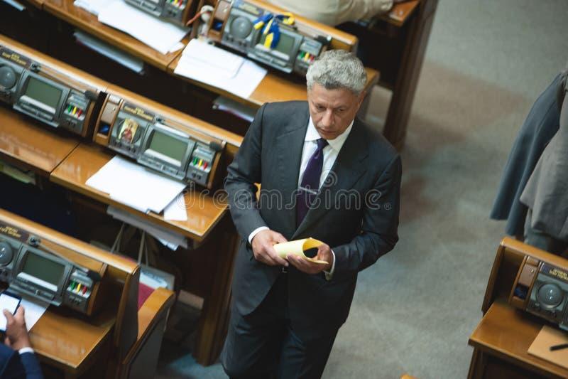 Член Yuriy Boyko парламента Украины стоковые изображения rf