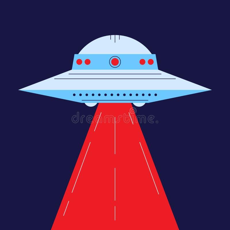 Чужеземцы посещают землю для исследования бесплатная иллюстрация