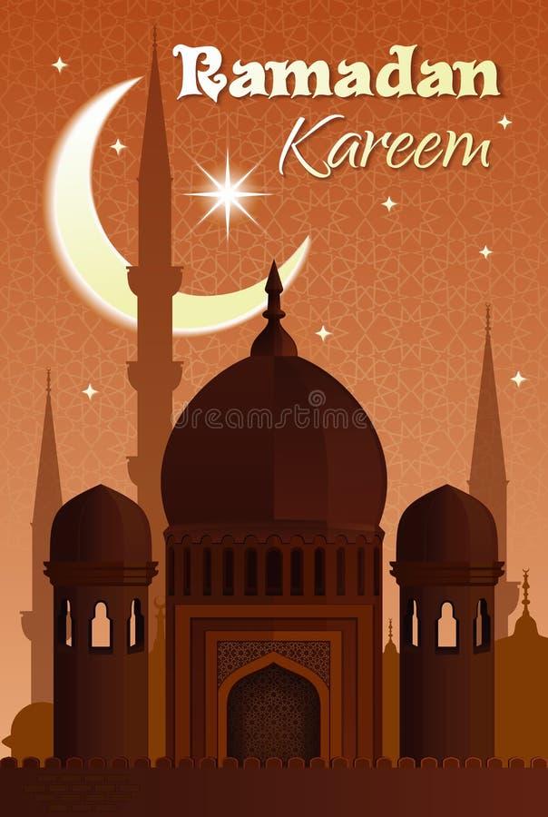 Шаблон дизайна плаката Рамазана Kareem бесплатная иллюстрация