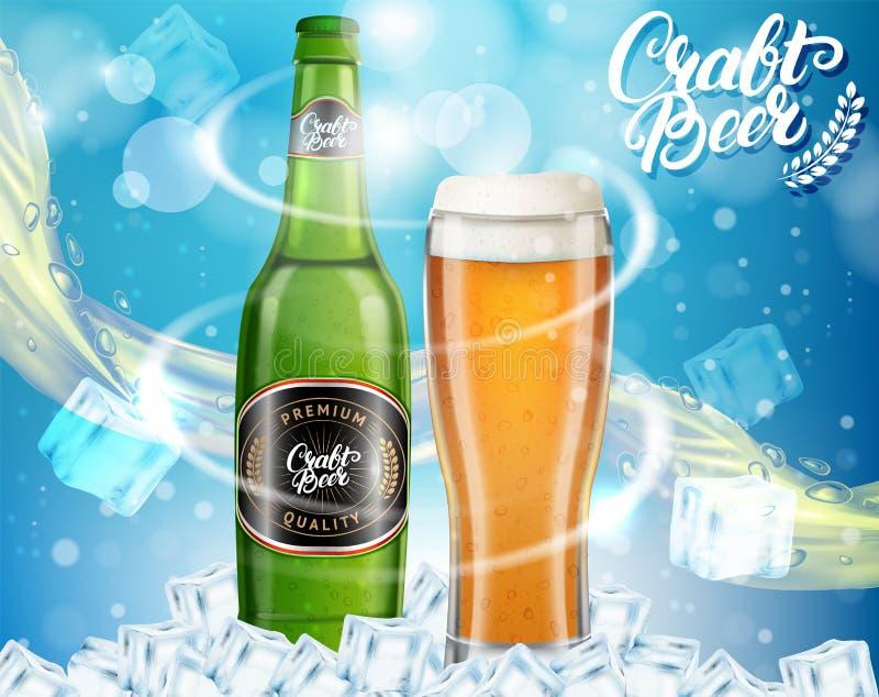 Шаблон дизайна рекламы пива вектора разлитый по бутылкам ремеслом бесплатная иллюстрация