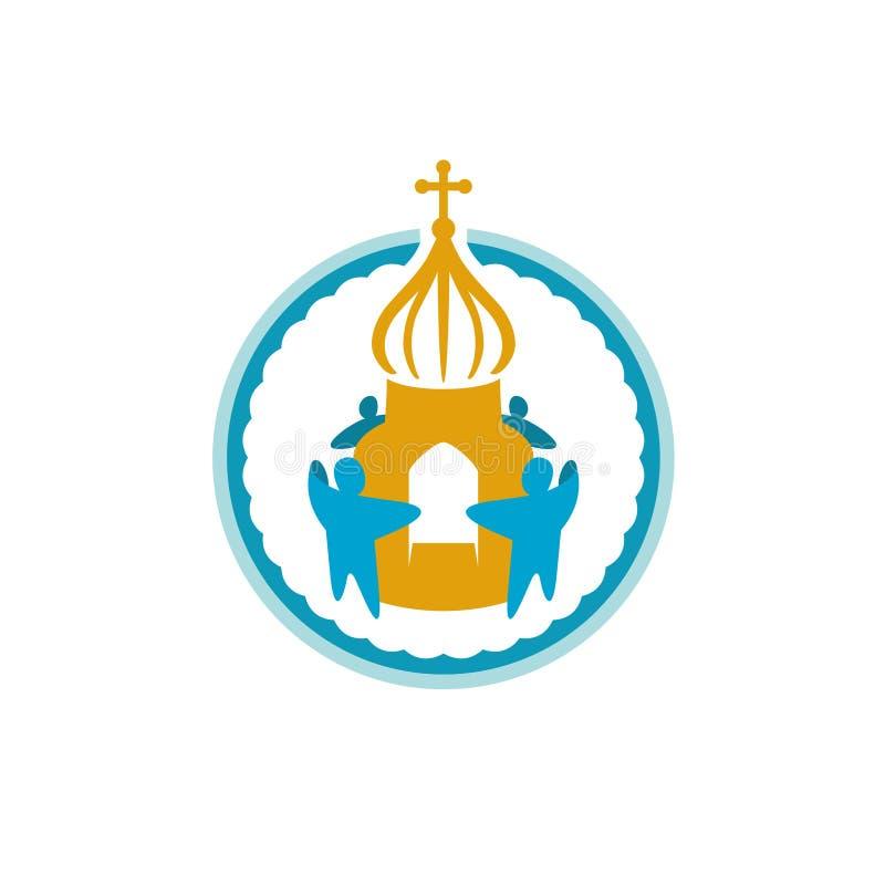 Шаблон логотипа церков fundraising иллюстрация штока