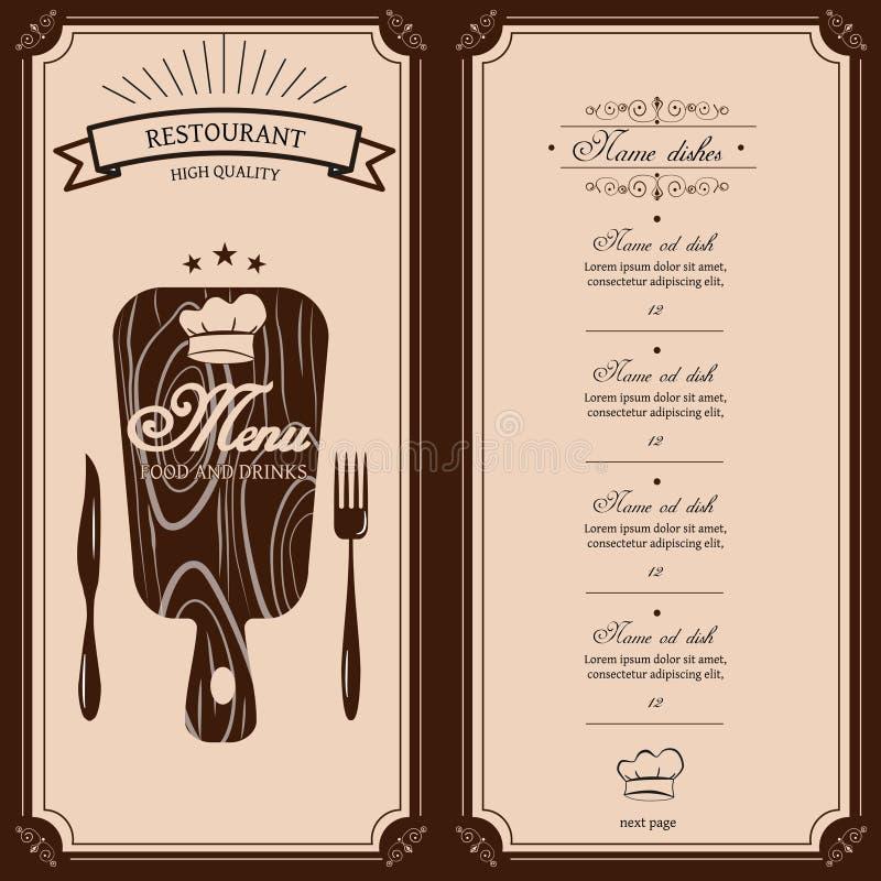 Шаблон меню ресторана Брошюра меню вектора для кафа, кофейни, ресторана, бара Деревянная крышка доски варя нож иллюстрация вектора