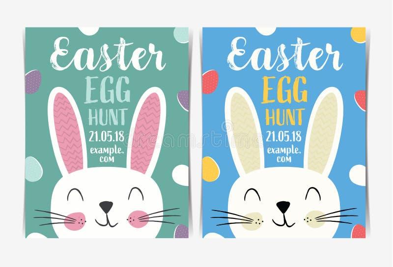 Шаблон плаката партии пасхи со стороной кролика мультфильма стоковое изображение rf