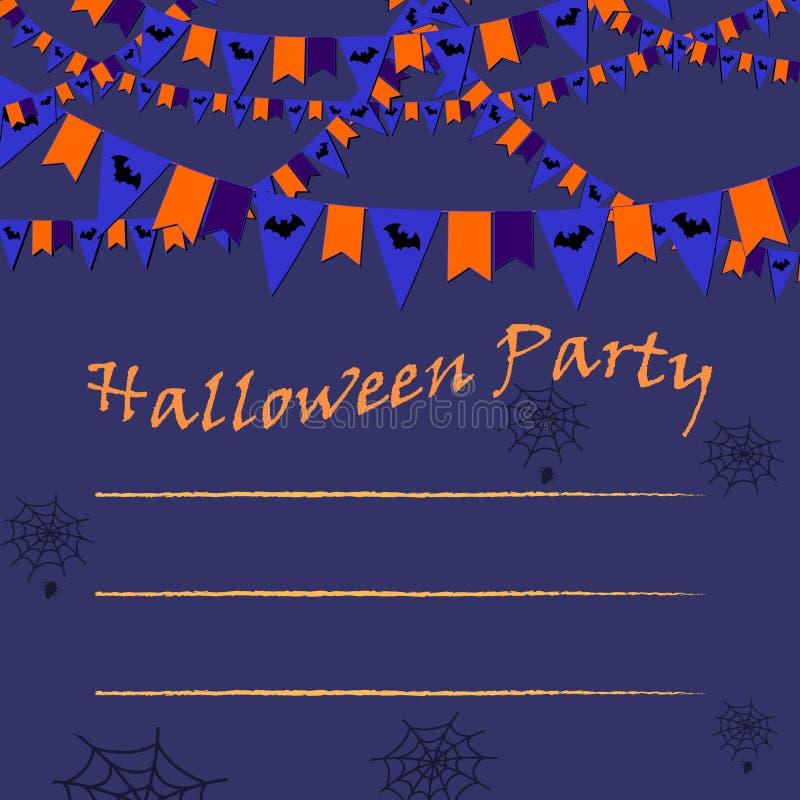 Шаблон приглашения партии хеллоуина бесплатная иллюстрация