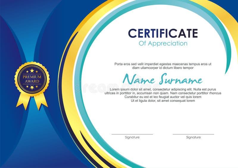 Шаблон сертификата со стильным дизайном волны иллюстрация штока