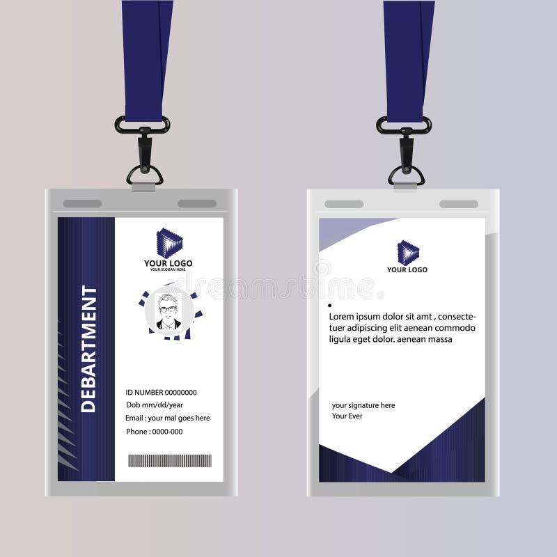 Шаблон удостоверения личности корпоративного офиса иллюстрация вектора