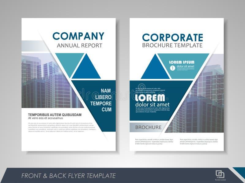Шаблоны корпоративных и дела брошюры иллюстрация вектора
