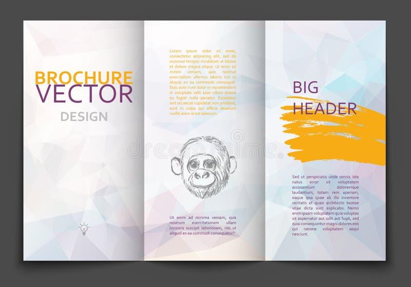 Шаблон дизайна брошюры бесплатная иллюстрация