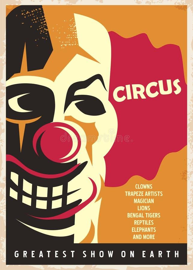 Шаблон дизайна плаката цирка иллюстрация вектора