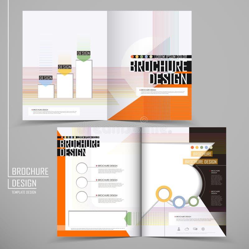 Шаблон дизайна плана брошюры вектора