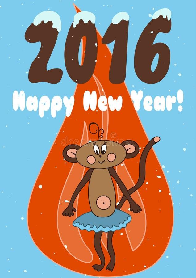 Шаблон карточки Нового Года бесплатная иллюстрация