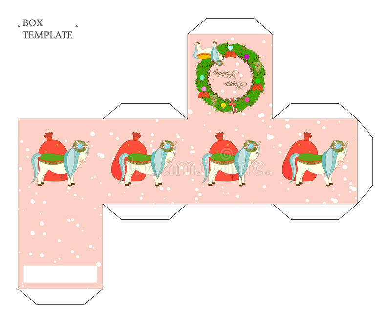 Шаблон коробки праздника иллюстрация вектора