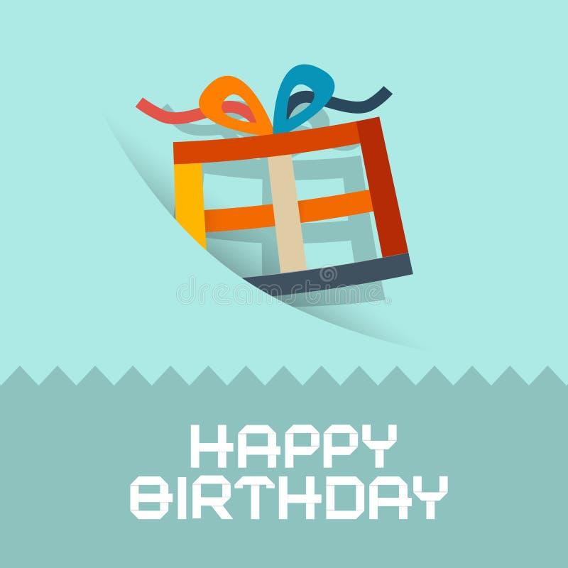 Шаблон поздравительой открытки ко дню рождения с днем рождений иллюстрация вектора