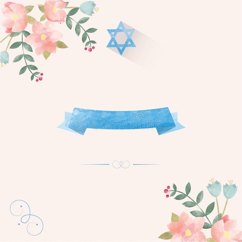 Открытки для еврейской свадьбы