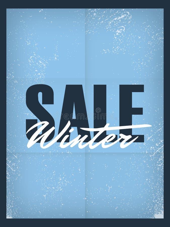 Шаблон плаката продажи зимы Скидки и экстренныйый выпуск бесплатная иллюстрация