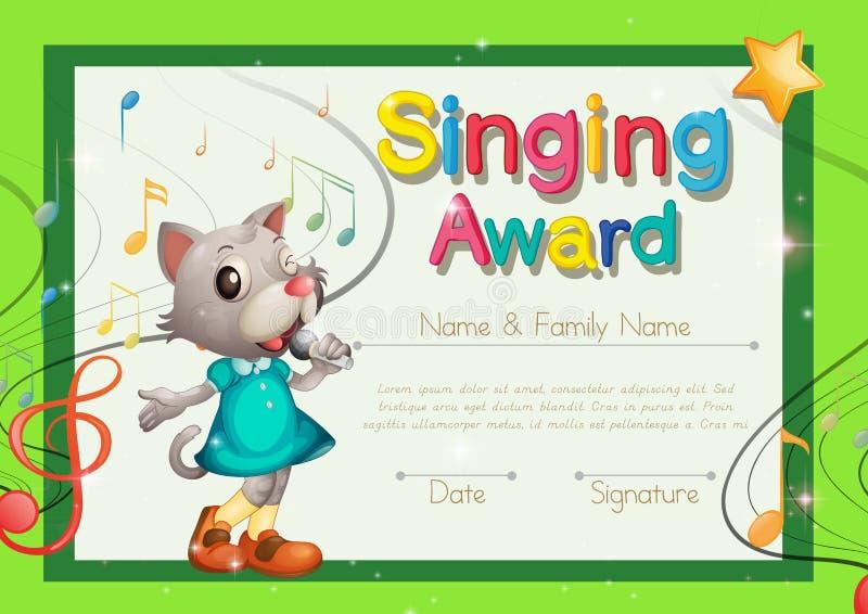 Шаблон сертификата награды петь бесплатная иллюстрация