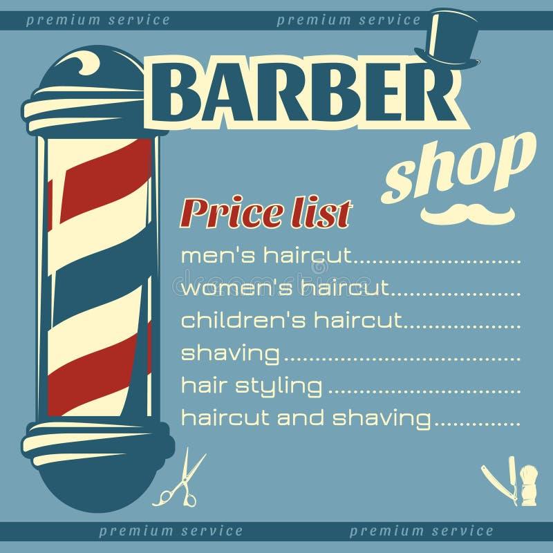 Шаблон списка цен на товары парикмахерскаи бесплатная иллюстрация