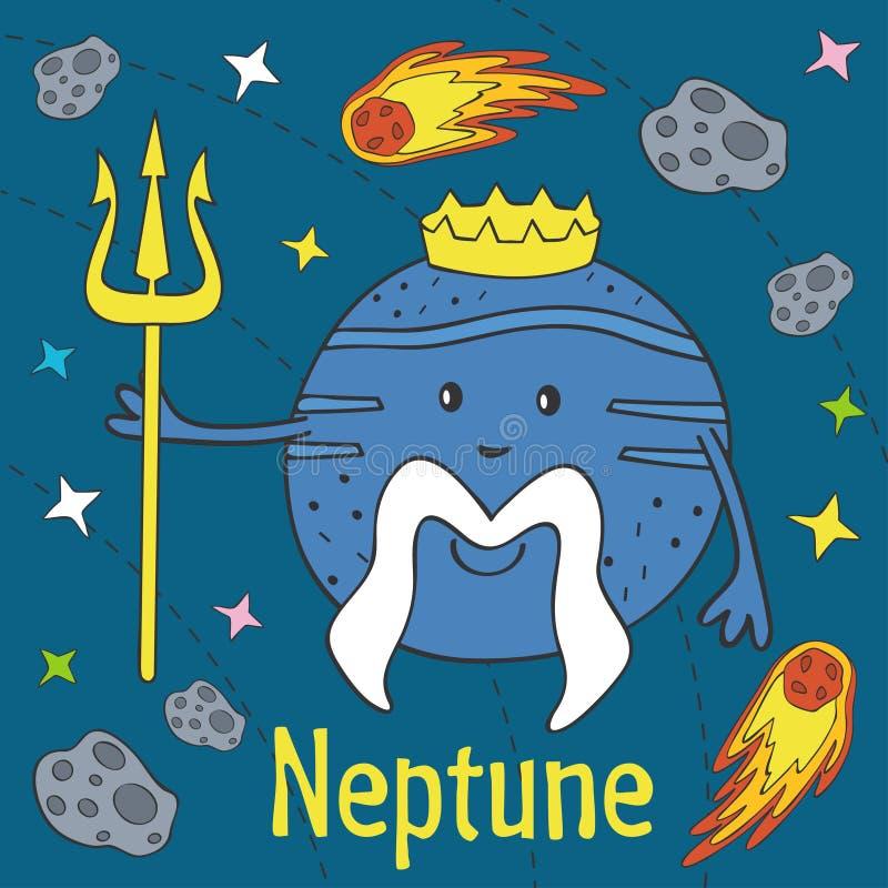 Шарж смешной Нептун иллюстрация вектора