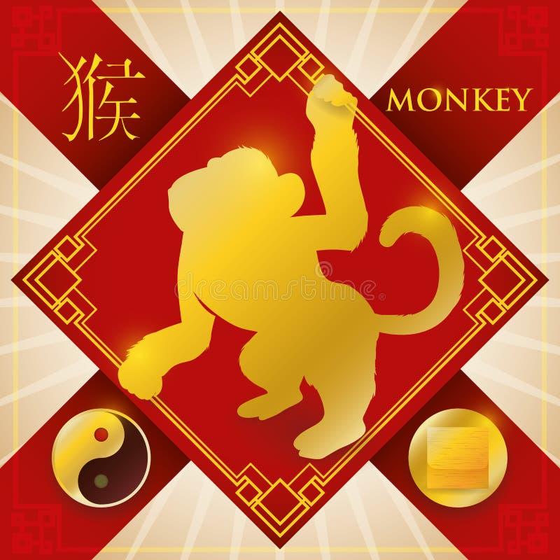 Шарм с китайскими обезьяной зодиака, элементом металла и символом Yang, иллюстрацией вектора иллюстрация вектора