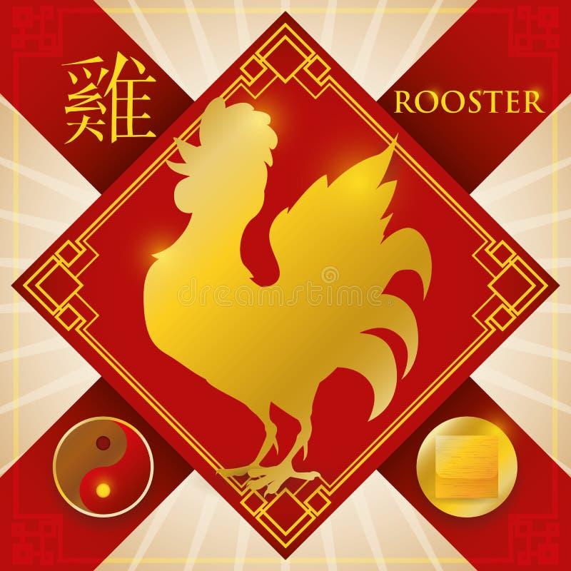 Шарм с китайскими петухом зодиака, элементом металла и символом Yin, иллюстрацией вектора иллюстрация штока