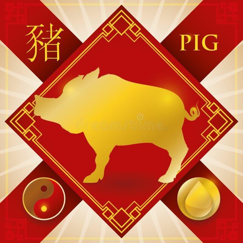 Шарм с китайскими свиньей зодиака, элементом воды и символом Yin, иллюстрацией вектора иллюстрация штока