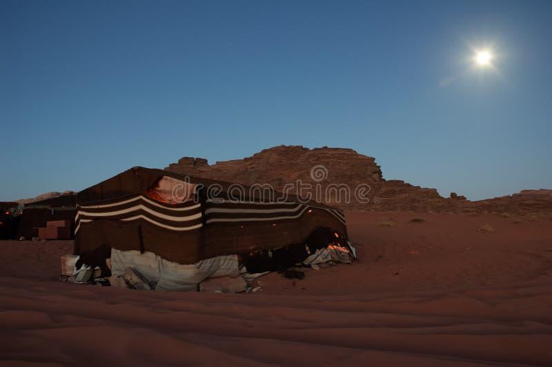 шатер стоковая фотография rf