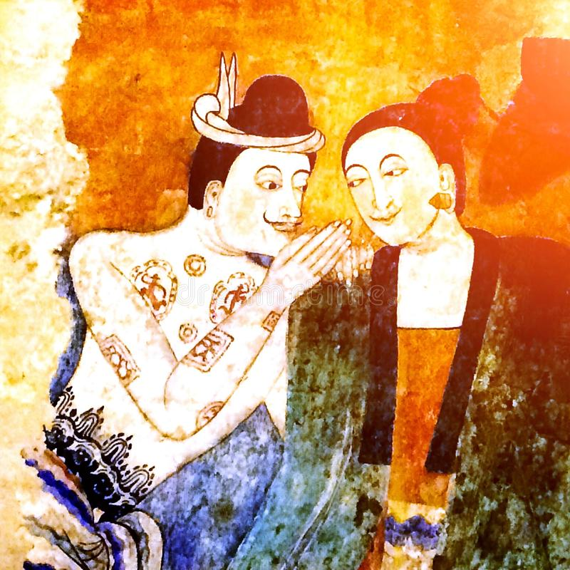 шепот влюбленности, провинции Nan Таиланд, иллюстрация штока