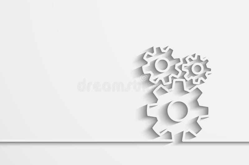 Шестерни подпирают иллюстрация вектора